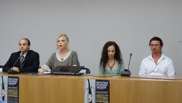 Конференции в Афинах, приуроченная к открытию фотовыставки Гуманитарная трагедия на Юго-Востоке Украины