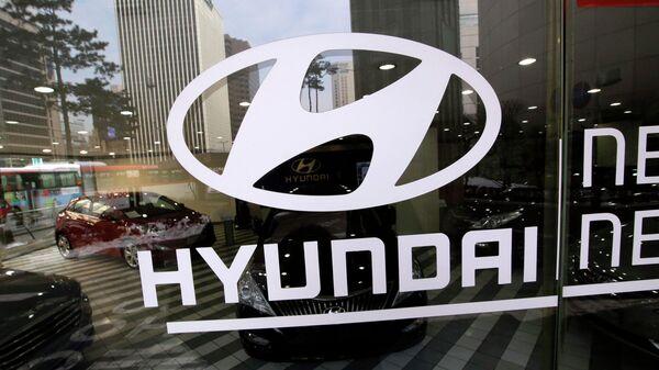 Автосалон Hyundai. Архивное фото