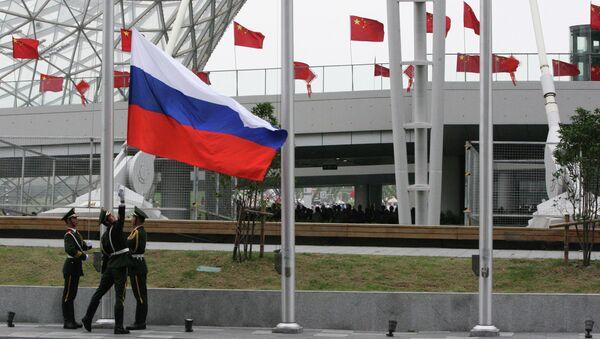 Поднятие российского флага на церемонии открытия Дня России в Шанхае