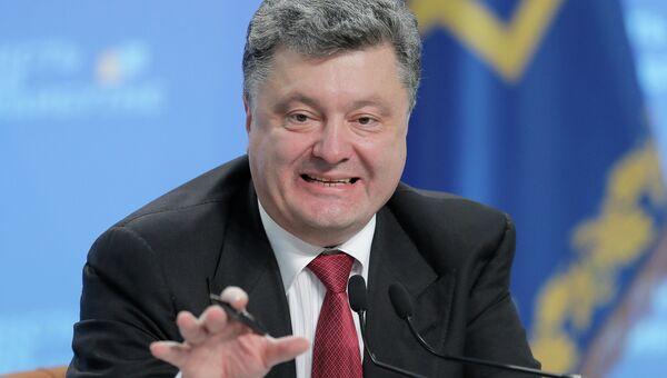 Пресс-конференция президента Украины Петра Порошенко в Киеве