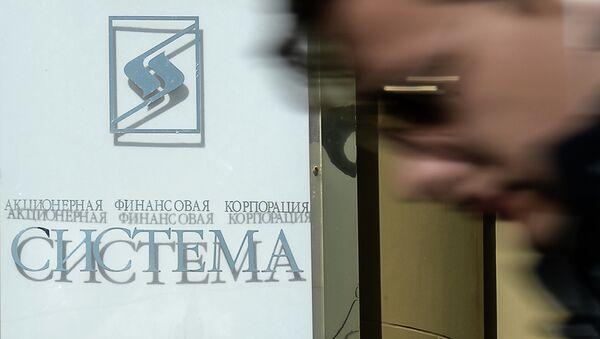 Вывеска компании АФК Система. Архивное фото