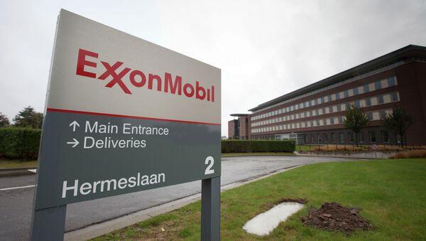 Здание компании ExxonMobil в Брюсселе. Архивное фото
