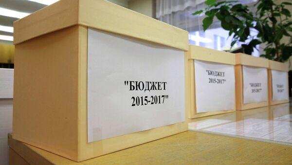 Проект бюджета на 2015-2017 годы. Архивное фото