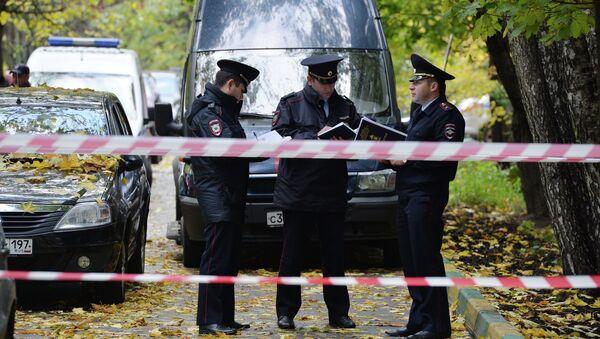 Тела четырех человек нашли в Бирюлево