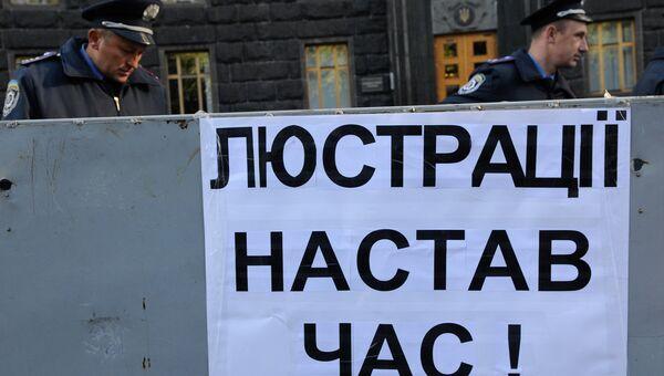 Митинг у здания кабинета министров в Киеве. Архивное фото