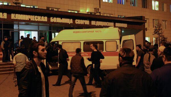 Больница в Грозном, куда были госпитализированы пострадавшие во время теракта