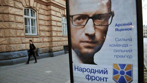 Предвыборная агитация во Львове. Архивное фото