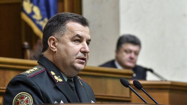 Утвержденный на должность Министра обороны Украины Степан Полторак. Архивное фото