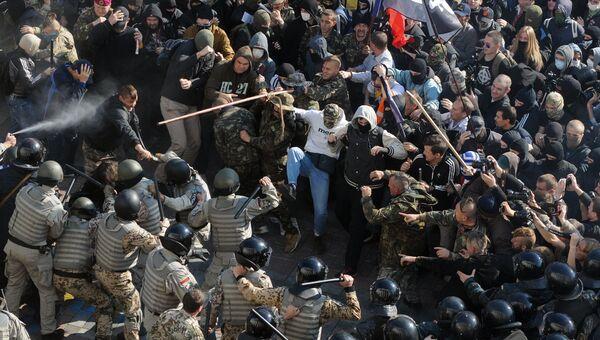 Столкновения у Верховной рады Украины в Киеве. Архивное фото