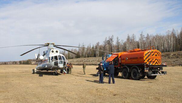 Дозаправка вертолета МИ-8 МЧС России