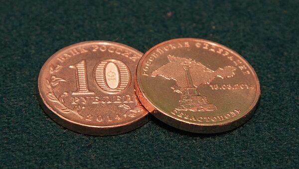 Монеты, посвященные вхождению в состав РФ республики Крым. Архивное фото