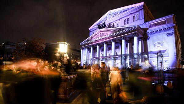 Здание Государственного Академического Большого театра, архивное фото