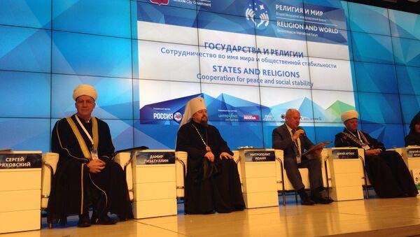 2-й Международный форум Религия и мир в МИА  Россия сегодня
