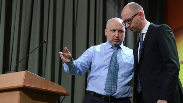 Премьер Украины Арсений Яценюк и Александр Турчинов. Архивное фото
