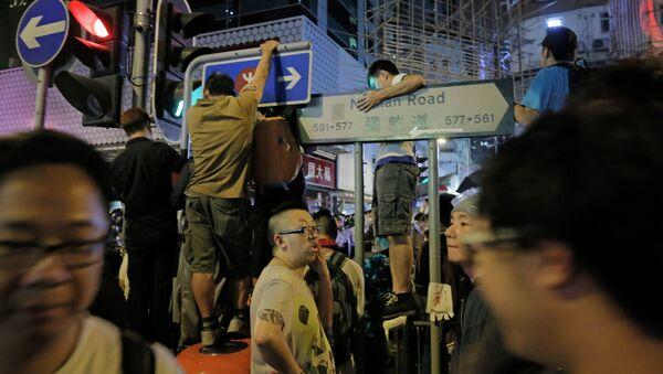 Столкновения активистов движения Occupy Central с полицией в Гонконге, Архивное фото