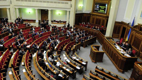 Депутаты Верховной Рады Украины. Архивное фото