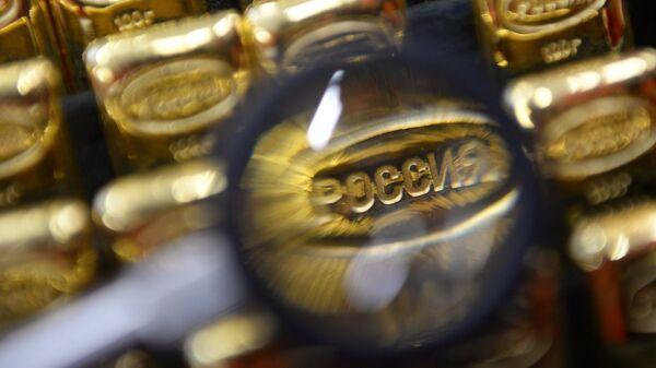 Производство золотых банковских слитков