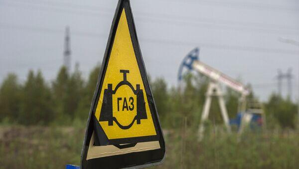 Знак газопровода по дороге