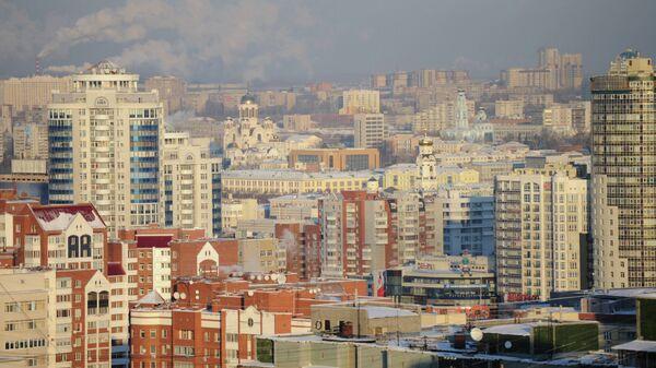 Жилые дома в центре города Екатеринбурга