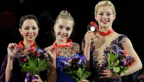 Золотой призер Skate America фигуристка Елена Радионова, серебряный призер Елизавета Туктамышева и бронзовый призер Грейси Голд
