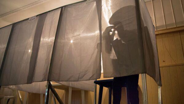 Выборы в Верховную раду Украины, 26 октября 2014