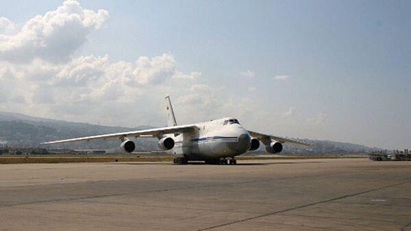 Самолет  Руслан ВВС России