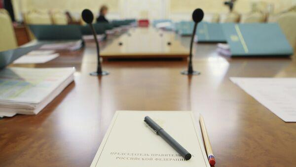 Перед началом совещания правительства РФ. Архивное фото