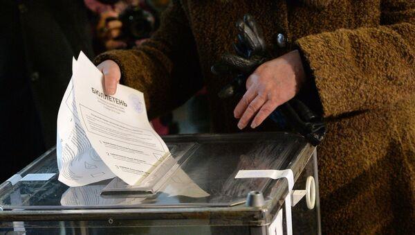 Выборы руководителей республик и депутатов парламентов в ДНР