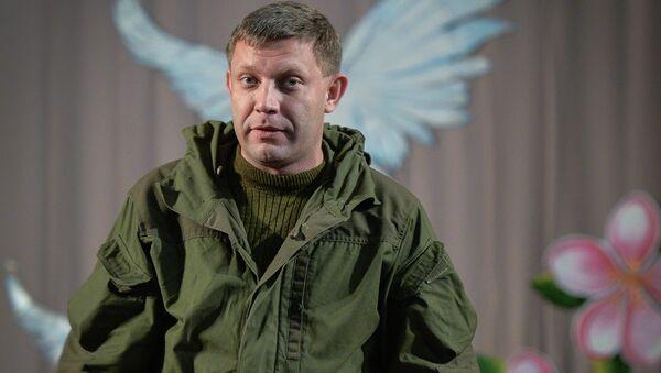 Премьер-министр Донецкой народной республики Александр Захарченко. Архивное фото.