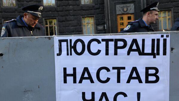 Митинг украинских шахтеров в Киеве. Архивное фото