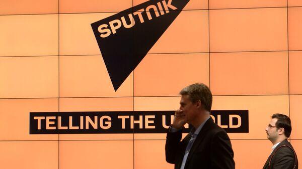 Презентация крупнейшего международного информационного бренда Спутник. Архивное фото