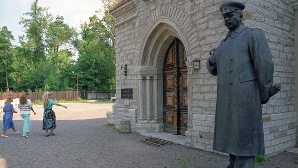 В одной из стран Прибалтики. Литва