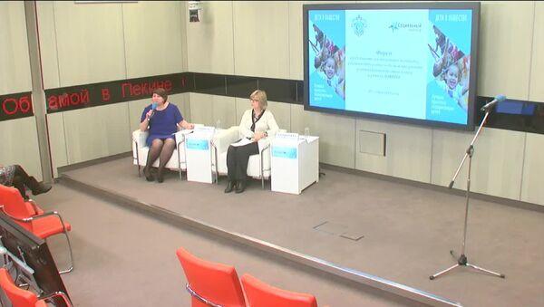 10:00, зал 3-1, ММ Форум Всероссийский форум региональных моделей и программ социализации детей