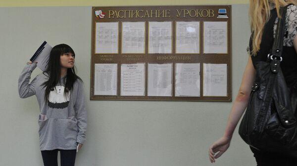 Ученики на перемене в московской общеобразовательной школе