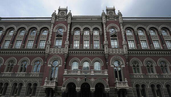 Здание Национального банка Украины в Киеве