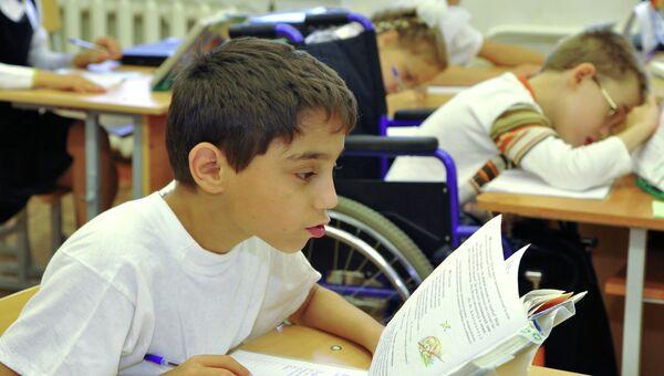 Обучение детей и подростков с ограниченными возможностями здоровья и особенностями развития