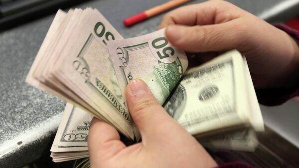 Банкноты 50 долларов США