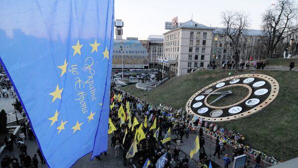 Годовщина начала событий на киевском Майдане. Архивное фото