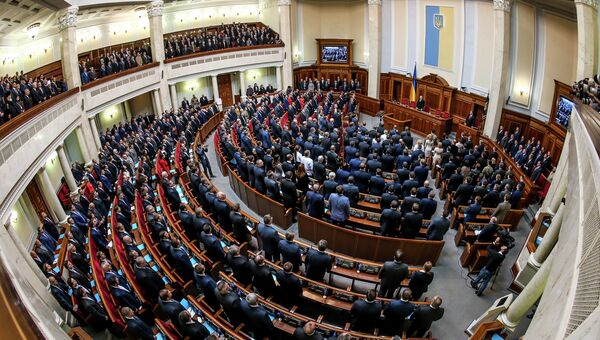 Заседание новоизбранной Верховной Рады Украины. Архивное фото