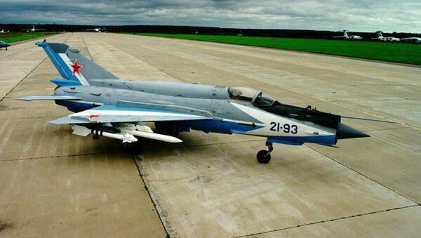 Сверхзвуковой истребитель МиГ-21. Архивное фото