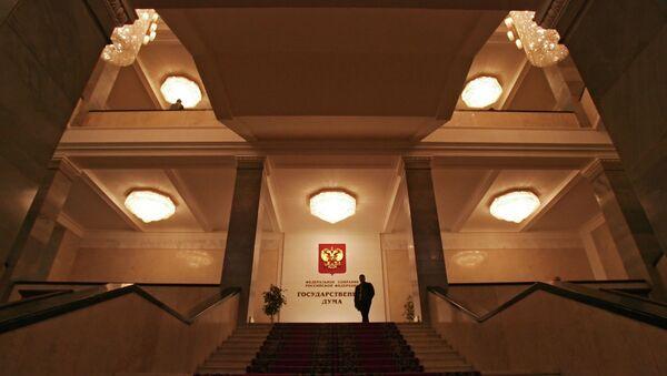 Вход в Госдуму РФ