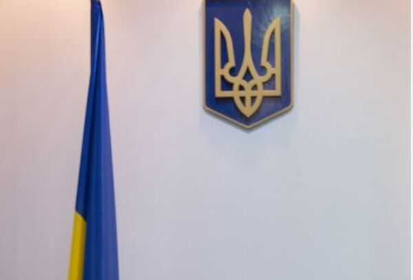 Флаг и герб Украины. Архивное фото