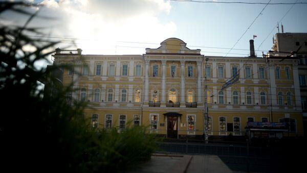 Офис компании Черноморнефтегаз в Симферополе. Архивное фото