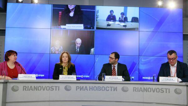 Презентация массовых образовательных онлайн-курсов прошла в МИА Россия сегодня