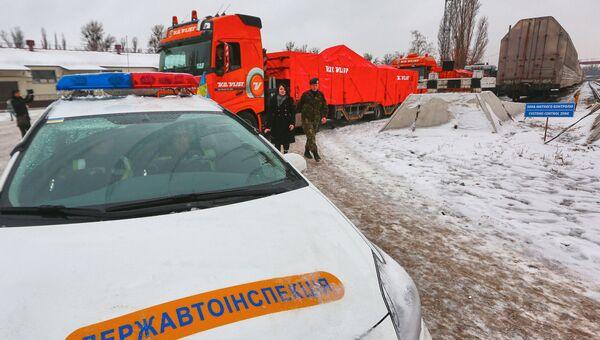 Из Харькова в Нидерланды отправили четыре автомобиля с обломками Боинг-777. Архивное фото