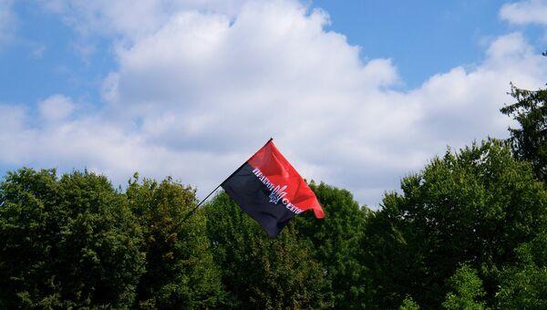 Флаг организации Правый сектор
