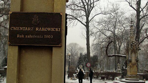 Раковицкое кладбище в Кракове. Архивное фото