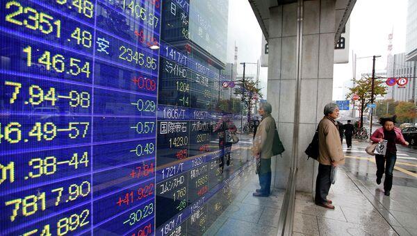 Показатели биржевых торгов Архивное фото