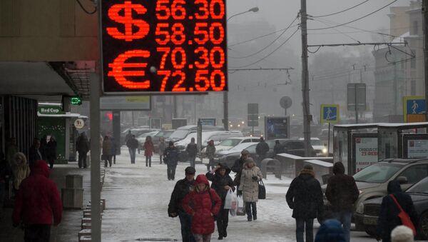 Курс обмена валют. Архивное фото