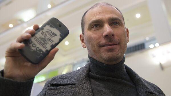 Генеральный директор Yota Devices Влад Мартынов с образцом нового смартфона YotaPhone 2, архивное фото